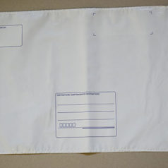 Pochette plastique inviolable blanc mat