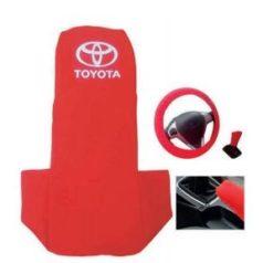 KIT CAR PROTECT en tissu